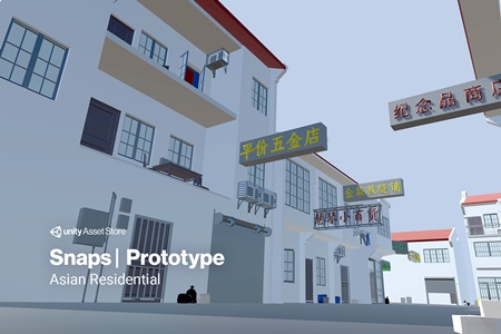 Snaps Prototype   Asian Residential